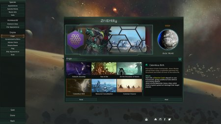 Stellaris: Federations скачать торрент