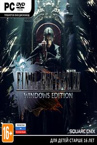 Final Fantasy XV скачать торрент