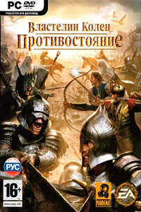 Lord of the Rings Conquest скачать торрент