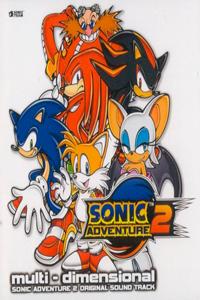 Sonic Adventure 2 скачать торрент