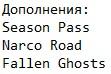 Ghost Recon Wildlands Механики скачать торрент