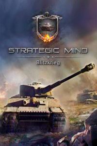 Strategic Mind: Blitzkrieg скачать торрент