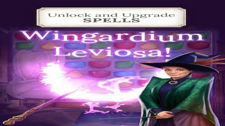 Harry Potter: Puzzles & Spells скачать торрент