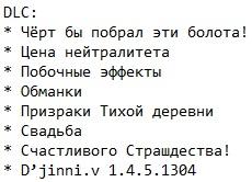 The Witcher 1 скачать торрент