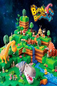 Birthdays the Beginning скачать торрент