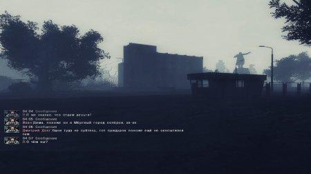 Сталкер Эхо Чернобыля Загнанный скачать торрент