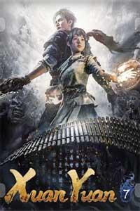 Xuan-Yuan Sword VII скачать торрент