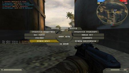 Battlefield 2 Механики скачать торрент
