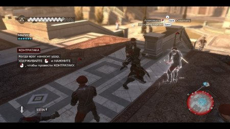 Assassins Creed 2 Brotherhood скачать торрент