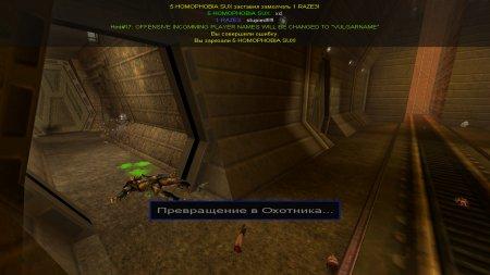 Aliens vs Predator 2 скачать торрент