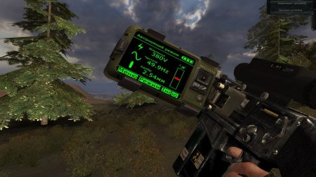 Сталкер Gunslinger Mod скачать торрент