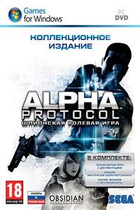 Alpha Protocol скачать торрент