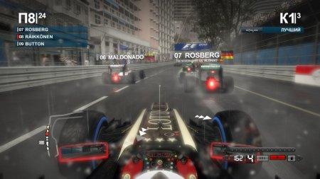 F1 2012 скачать торрент
