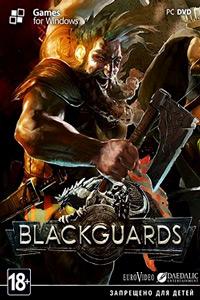 Blackguards скачать торрент