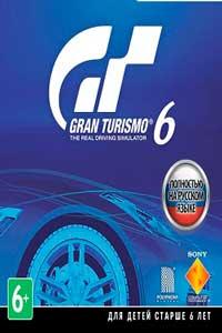 Gran Turismo 6 скачать торрент