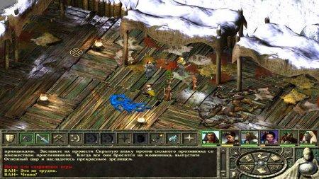 Icewind Dale 2 скачать торрент