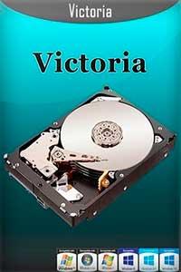 Victoria HDD скачать торрент