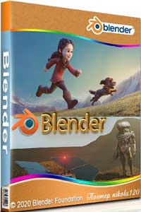 Blender 3D скачать торрент