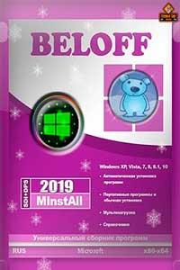 Beloff WPI 2021 скачать торрент