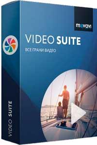 Movavi Video Suite скачать торрент