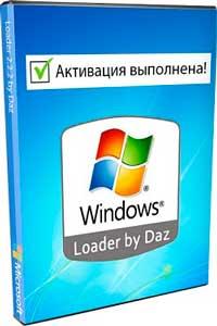 Активатор Windows 7 скачать торрент