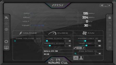 MSI Afterburner скачать торрент