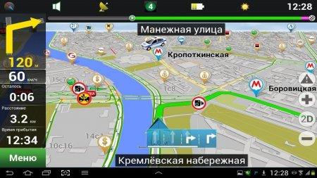Карты Навител Россия скачать торрент