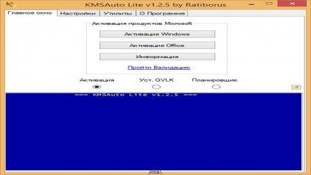 KMSAuto Net скачать торрент