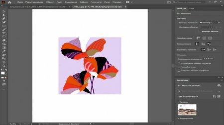 Adobe Illustrator 2021 скачать торрент