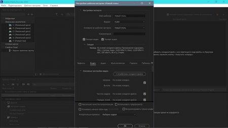 Adobe Media Encoder CC 2020 скачать торрент