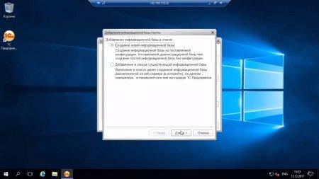 Windows Server 2016 скачать торрент