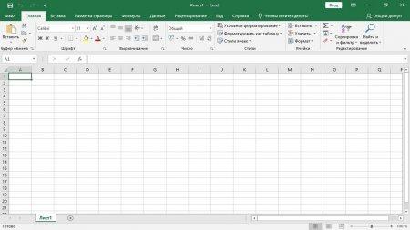 Microsoft Office 2018 скачать торрент