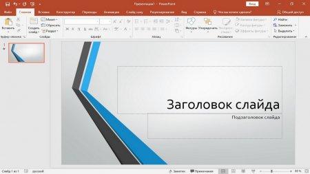 Microsoft Office 2019 скачать торрент