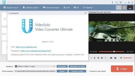 VideoSolo Video Converter Ultimate скачать торрент