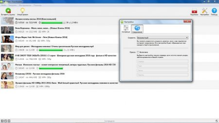 4K Video Downloader скачать торрент