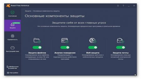 Avast Free Antivirus скачать торрент