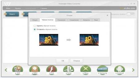 Freemake Video Converter скачать торрент