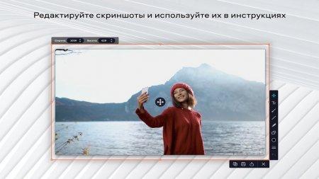 Movavi Screen Recorder скачать торрент
