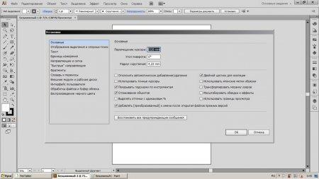 Adobe Illustrator CS6 скачать торрент