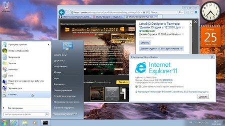 Windows 7 64 bit Максимальная скачать торрент