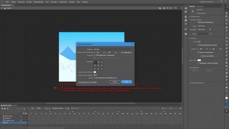 Adobe Animate 2020 скачать торрент