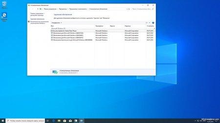 Windows 10 Pro x64 Оригинальный образ скачать торрент