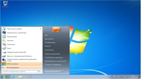 Windows 7 для Флешки скачать торрент