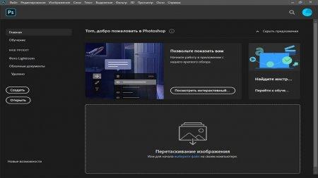 Adobe Master Collection CC 2020 скачать торрент