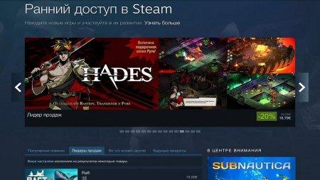 Steam скачать торрент
