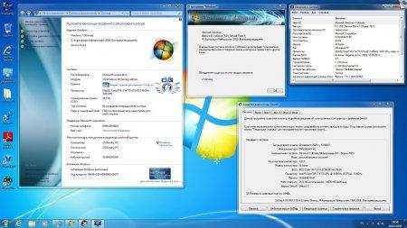 Windows 7 Ultimate скачать торрент