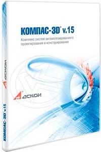 КОМПАС 3D v15 скачать торрент
