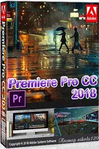 Adobe Premiere Pro CC 2018 скачать торрент