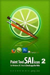 Paint Tool SAI 2 скачать торрент