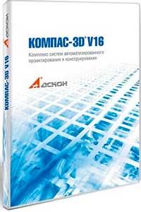 КОМПАС 3D v16 скачать торрент